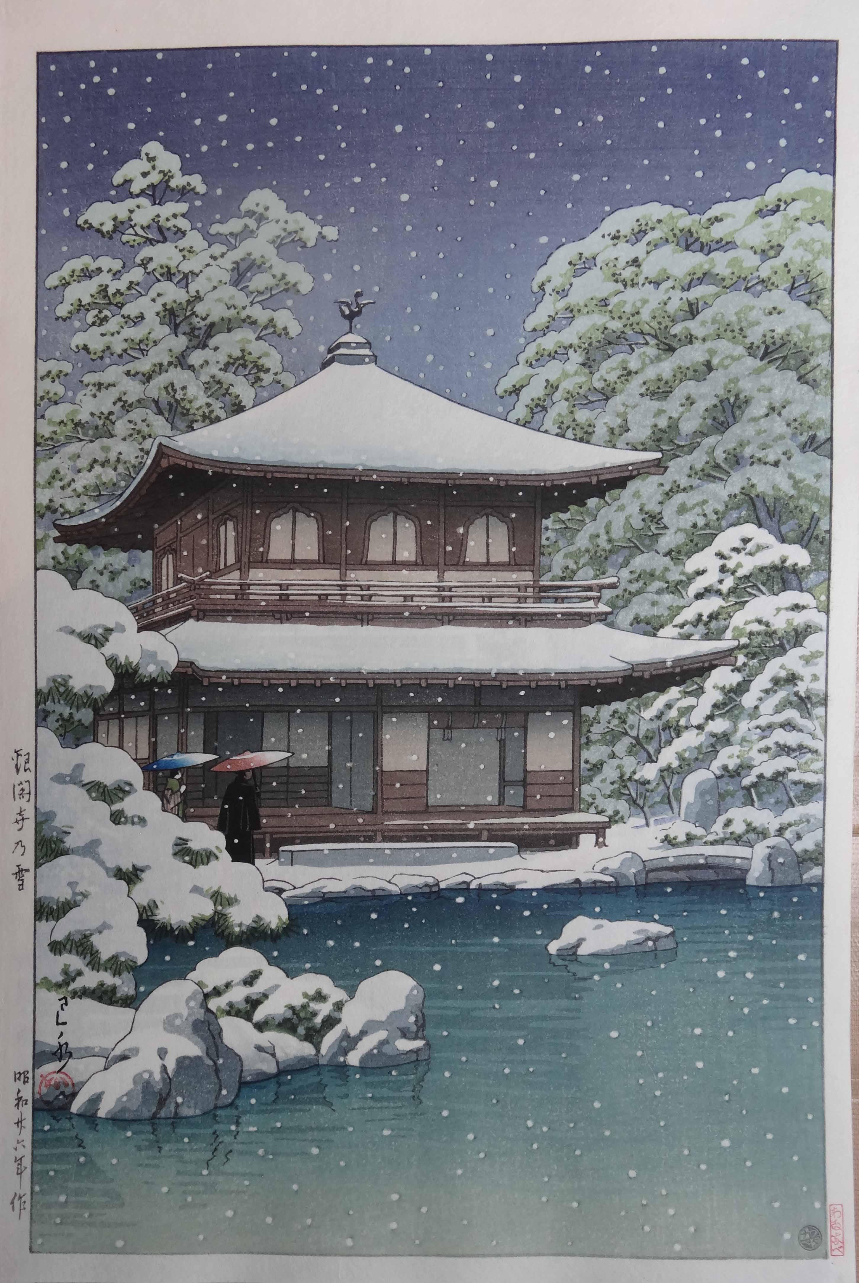 kawase-hasui-le-ginkakuji-pavillon-dargent-web